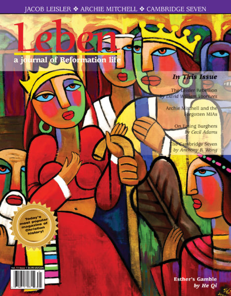 On the Cover: Esther's Gamble by He Qi, China's most prolific Christian artist. He Qi was the first among Mainland Chinese to earn a Ph.D. in Religious Art after the Revolution (1992). His art works have been displayed in museums, galleries, universities and churches throughout the world and have been featured in numerous media outlets including the Washington Post, Christianity Today, and the BBC. Please review his art at his website: www.heqiart.com.